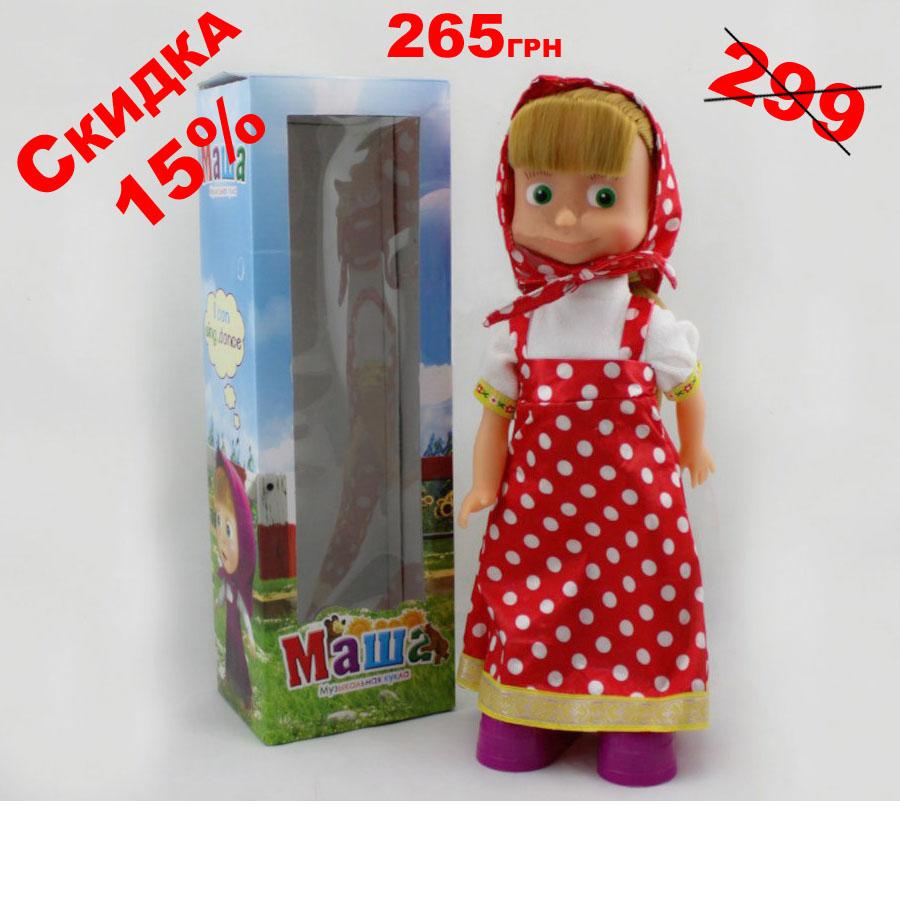 Кукла Маша музыкальная игрушка