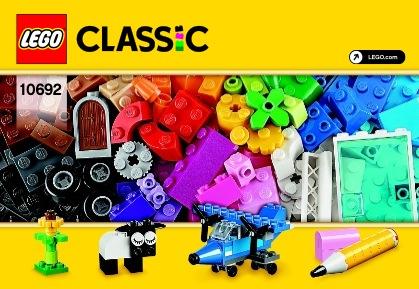 Лего Классика купить